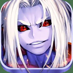 剑魂之刃5gwan版本 v5.4.5 安卓版