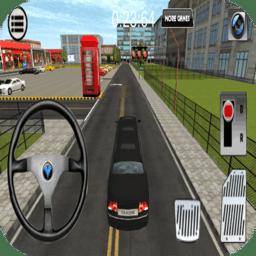 停车达人单机版 v2.3 安卓版