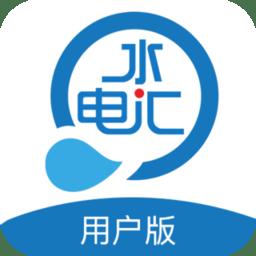 水电汇app