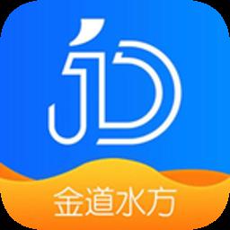 金道水方app