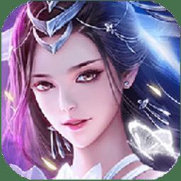黄金仙侠手游 v3.5.0 安卓版