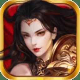 八荒传奇手游v1.1.1 安卓版