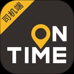 如祺司机端软件 v1.3.2 安卓版