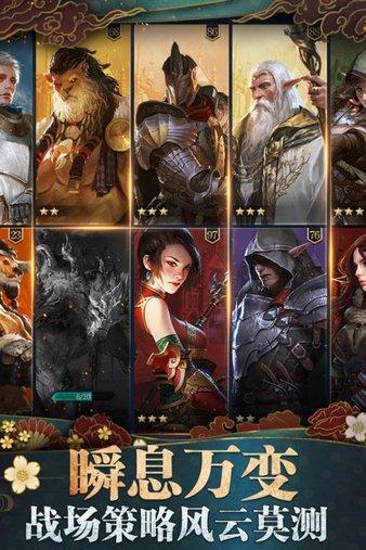 诸王黎明游戏 v1.9.14 安卓版