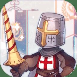 骑士的战争游戏 v1.16 安卓版