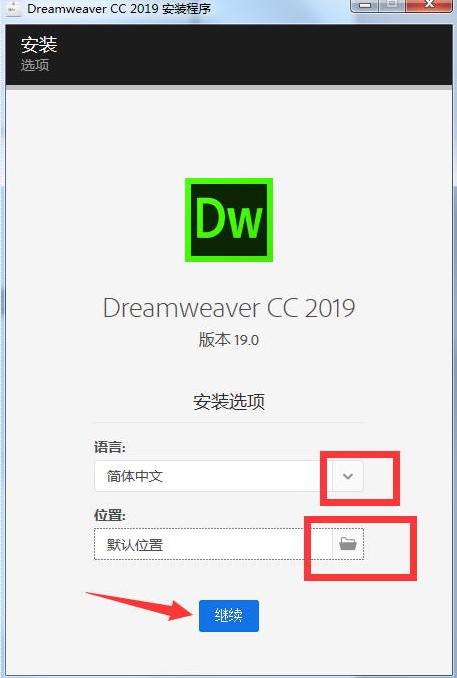 dreamweaver2019版本