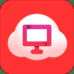 华为云电脑app