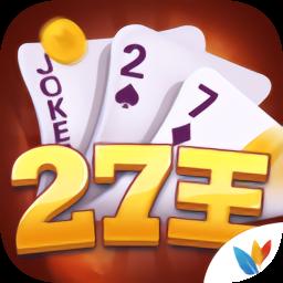微乐二七王手机版v1.1.3 安