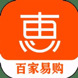 百家易购手机官方版v1.0.1