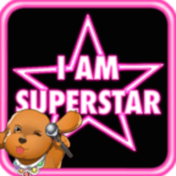我是大明星手游v0.1 安卓版