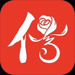 信易玫瑰商户端软件