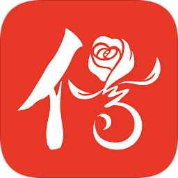 信易玫瑰商户端Appv1.0.5