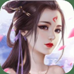 封神问情星耀版手游v1.0.0