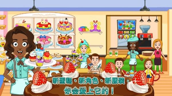 我的小镇面包店破解版下载 我的小镇面包店免谷歌版v1.00 安卓版