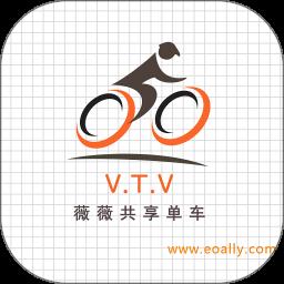 薇薇共享单车appv2.0.1 安卓版