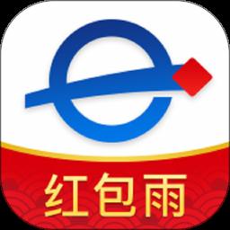 e钱包平台v6.17 安卓版