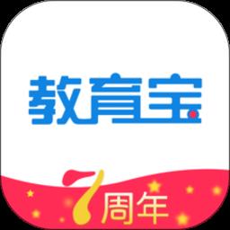 教育宝平台v1.1.1 安卓版