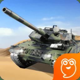 坦克争霸大战九游版v2.26 安卓版