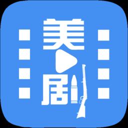 今日美剧手机版 v1.3.3 安卓版