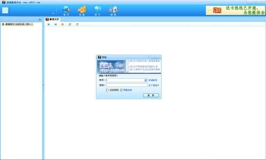建德188bet手机版网址大厅 v1.49 官方版
