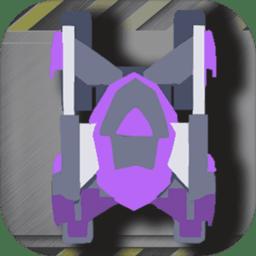 合成坦克手游 v1.0 安卓版