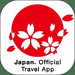 日本旅行官方应用