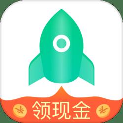趣清理app v1.4.6.2 安卓版