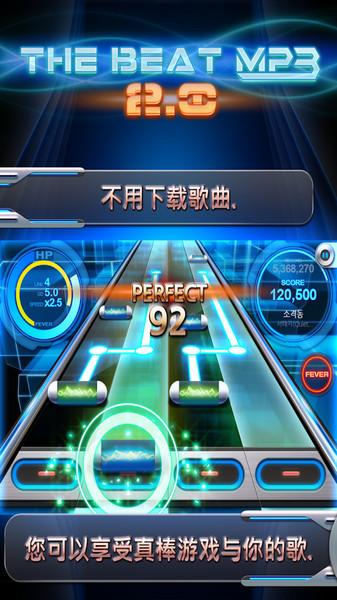 律动节奏手游 v2.5.6 安卓版