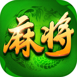 多乐麻将经典版 v1.2.1 安卓版