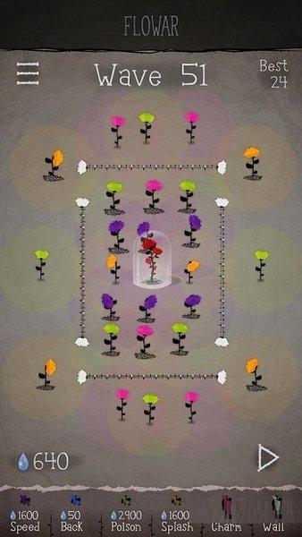 花的战争手游 v1.1 安卓版