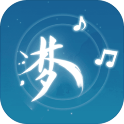 梦与音符内购破解版 v1.0.1 安卓版