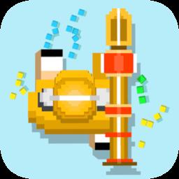 火箭筒大作战单机版 v1.2 安卓版