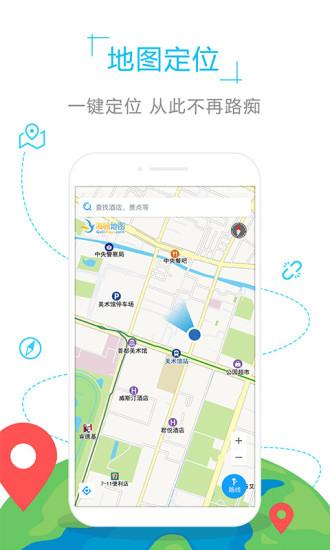 保加利亚地图中文版 v1.0.2 安卓版