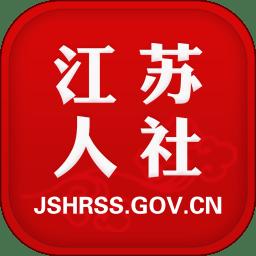 江�K人社�W官方版v5.0.4 安卓版