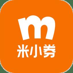 米小券App1.2.3最新版v1.2
