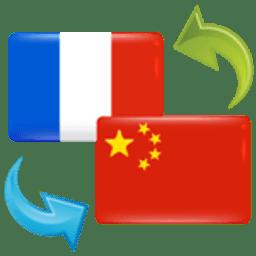 中法互译手机版 v1.0 安卓版