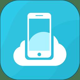 云手机软件 v4.0.5 安卓版