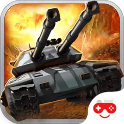 坦克决战手游 v1.0.0 安卓版