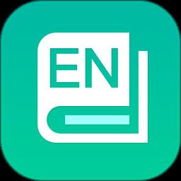 初中英语宝软件 v3.3.0 安卓版