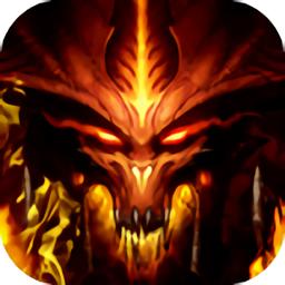 小小恶魔手游 v1.0.2 安卓版