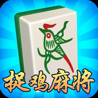 贵阳捉鸡麻将方言版v10.8.139 安卓版