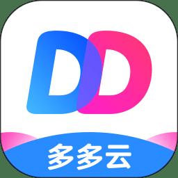 多多云手机app v1.5.5 安卓官方版