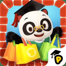 熊猫博士小镇商场免费版 v1.3.1 安卓版