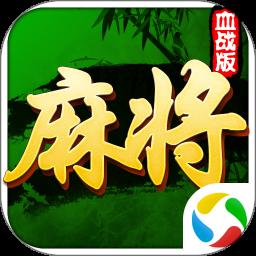 血战熊猫麻将手游v5.04.065