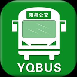 阳泉公交在线appv1.0.1 安卓