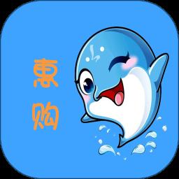 海豚惠购appv1.7.7 安卓版