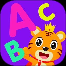 贝乐虎英语启蒙破解版 v1.6.0 安卓版