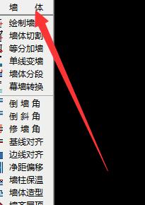 天正cad2014�件