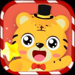 贝乐虎故事屋appv2.3.1 安卓