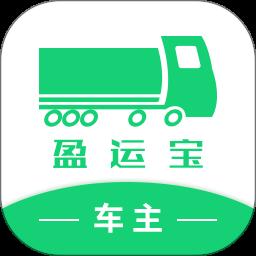 盈运宝车主软件 v1.2.4 安卓版